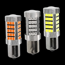 1PC Super Bright  1156 P21W BA15S S25 63 smd LED auto brake light car Backup Reverse Lights Rear Direction Indicator red yellow