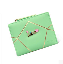 New Fashion Geometric small women wallet zipper closure coin purse brand designed wallet purse female card holder(China)