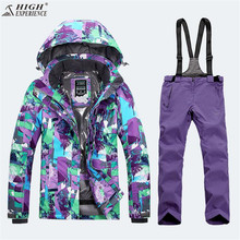 Free Shipping2017 High Experience Ladies Womens Skiing Outdoor Winter Warm Sport Suits Clothing Ski Jacket Women Skiing Pants