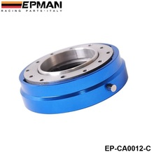 EPMAN color Blue Hot Selliing Thin Version Steering Wheel Quick Release (Blue,Red,Black,Golden,Silver,Purple) EP-CA0012-C