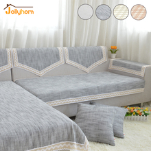 2016 Summer/Autumn Anti-skid Sofa Cover Fashion Simple Chaise Cover Cotton Linen L-shaped Slipcovers Accept Custom 4 Color (1pc)