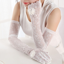 Women's Lace Spring Summer Lace Arm Warmer Sexy Party Accessories UV Sunscreen Driving Arm Cover Protect