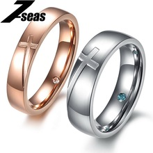 1 Pcs Price Cross Stainless Steel Couple Ring Gold & Silver Color Finger Jewelry For Lovers Best Selling 383(China)