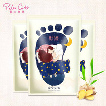 14 PCS PILATEN Pila Girl Good Night Detox Foot Patch Health Care Skin Care Product(China)