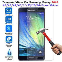 9H Tempered Glass Screen Protector Film For Samsung Galaxy S6 Grand Prime G530 A3 A5 A7 J1 mini J3 J5 J7 Prime 2016 Cover Film