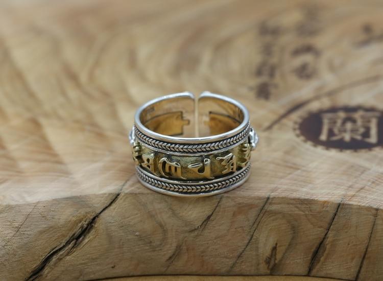 silver-ring0302g