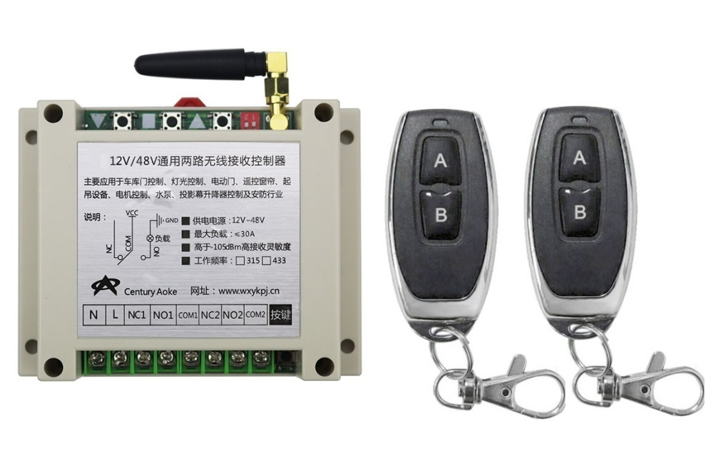 New DC12-48V 2CH RF Wireless Remote Control Switch System library door control 2pcs(JRL-11) transmitter 1 receiver Learning code<br>