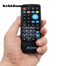 kebidumei 2017 Howest USB Laptop PC Wireless Media Remote Control Mouse Keyboard Center Controller(China)