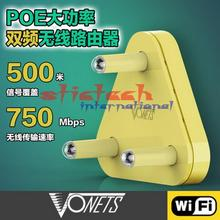 by dhl or ems 10pcs VONETS VAR5G High Power 2.4G/5G Dual Band Wireless WIFI Router/AP 2.4Ghz 300Mbps+5Ghz(China)