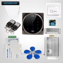 HOMSECUR DIY Waterproof Access Control System with Electric Lock + 2 Remote Controls + Exit Button