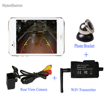 360 Degree Rotation Magnet Phone Holder Bracket + WiFi Transmitter Signal Repeater + 4 LED Night Vision Car Rear View Camera