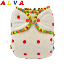 1pc ALVA Baby Reusable and Washable Bamboo Fitted Diaper FT01