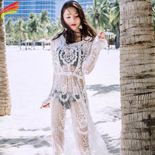 New Women Dress Summer 2017 Loose Lace Mesh Bikini Cover Ups Beach Wear Sunscreen Crochet Smock Dresses Transparent Sexy Dress
