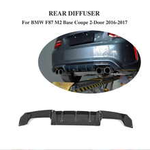 Carbon Fiber Rear Race Diffuser Lip Spoiler for BMW F87 M2 Base Coupe 2-Door 2016-2017 P Style Car Accessories(China)