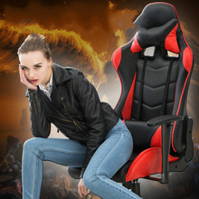 Reclining Swivel Gaming Computer Chair Ergonomic Executive Office Chair Lying Lifting Adjustable bureaustoel ergonomisch(China)