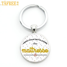 TAFREE merci maitresse key chain ring holder fashion silver color glass metal keychain for men women jewelry teachers gift CT278