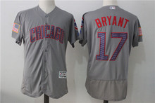 MLB Men's Chicago Cubs 17 # BRYANT Elite Version Player Jersey, Baseball Jersey MLB Jersey Free Shipping(China)