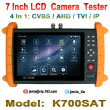 New 7 inch TVI AHD IP CVBS camera tester CCTV tester monitor analog HD TVI2.0 AHD2.0 1080P camera test Audio DC12V Output