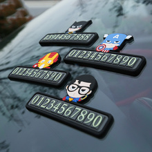 Cartoon Marvel Luminous Temporary Parking Card Night Light Phone Number Card Plate Sticker with 3 groupnumber auto accessorie(China)