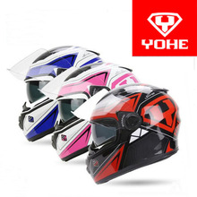 2017 winter New YOHE Full Face Motorcycle Helmet YH-970 full cover Motorbike helmets made of ABS PC visor lens size M L XL XXL(China)
