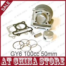 GY6 100cc Chinese Scooter Engine 50mm Big Bore Cylinder kit with Piston Kit for 4T 139QMB 139QMA JONWAY ZNEN Roketa Moped