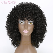 MISS WIG 20Inches Long Afro Kinky Curly Short Wig For Black Women 300g Afro Wig Synthetic Wigs African Hairstyle(China)