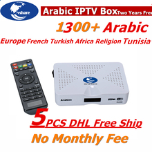 5 Pieces Free shipping VSHARE Arabox Arabic IPTV Box Support 1300+ Live TV and 1000 Movies WITH IPTV Europe Swedish French ect(China)