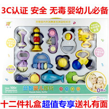 Baby rattle gift box baby puzzle rattles, set infant teether toy chews 0 - 1 - 2 years old gift(China)