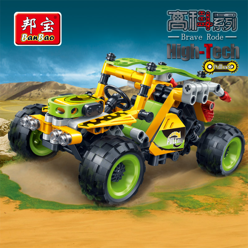 BanBao HiTech Educational Building Blocks Toys For Children Kids Gift Mini City Cars Brove rode Vehicle Pullback Stickers<br><br>Aliexpress