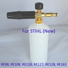 Foam Nozzle/ Soap Snow spraying Lance for STIHLE High Pressure Washer(China)