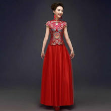 2016 Traditional Chinese Wedding Dress Red Bride Wedding Dresses Cheongsam Long Qipao Robe Chinoise Oriental Dresses Qi Pao