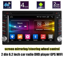 screen mirroring AM FM 4G SIM LTE android 6.0 radio gps car dvd player steering wheel support rear camera WIFI