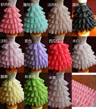 5 Layers Frilly Layered Tutu Net Mesh Stretch Ribbon Waist Ballet Dance Party Short Skirt Fabric --Easy to Make
