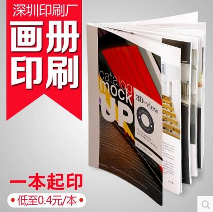Overseas short run cheap perfect bound full color hardcover ...