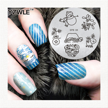 YZWLE factory price retail 2016 designs template nail stamping plates for nail art manicure for diy nail art(China)