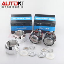 Autoki 2017 Update 2.5inch H1 Mini VER 7.1 HID Bi-xenon Projector Lens+Mask LHD RHD for Auto Headlight H1 H4 H7 H11 9005 9006(China)
