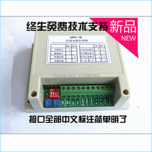 Industrial DKC-1B stepper motor controller,dc servo motor controller,Uniaxial pulse generator,Free Shipping J15146(China)