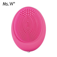 Mini funny version Facial Cleansing Brush Sonic Vibration Face Cleaner Silicone Deep Pore Cleaning Electric waterproof Massage(China)