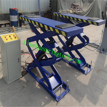 3T Ground Hiding Scissor Car Lift with Extension Platform(China)
