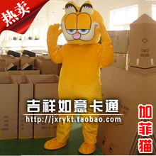 high quality Garfield Adult mascot Garfield mascot costume Garfield for adult free shipping