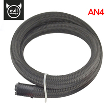 evil energy-1 Meter AN 4 AN4 Nylon Hose Line Cotton Over Braided Stainless Steel Racing Hose Fuel Line Oil Cooler Hose