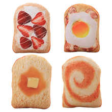 1pc 45cm Simulation Bread Plush Pillow Creative Gifts Stuffed Soft Dessert Pillow Office Nap Pillow Birthday Gift for Girls