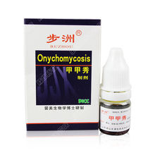 1pcs Feet Care Effective Treatment of Onychomycosis Toe Nail Fungus Removal Nail Treatment Nail and Foot Whitening 5ml