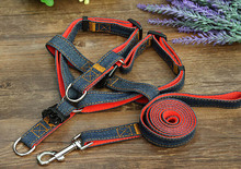 New fashion big dogs outdoor traing harness leash sets large dog top quality denim harnesses leads suit pets supplies 1pcsS M L