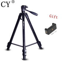 Inno BY-658 Aluminum 1515mm Foldable Professional Digital Camera Tripod For SLR DSLR Digital Camera Gorillapod Tripode(China)