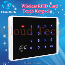 Wireless RFID keypad,remote control keyboard for PSTN GSM Home alarm system,can work as access control system support auto-lock