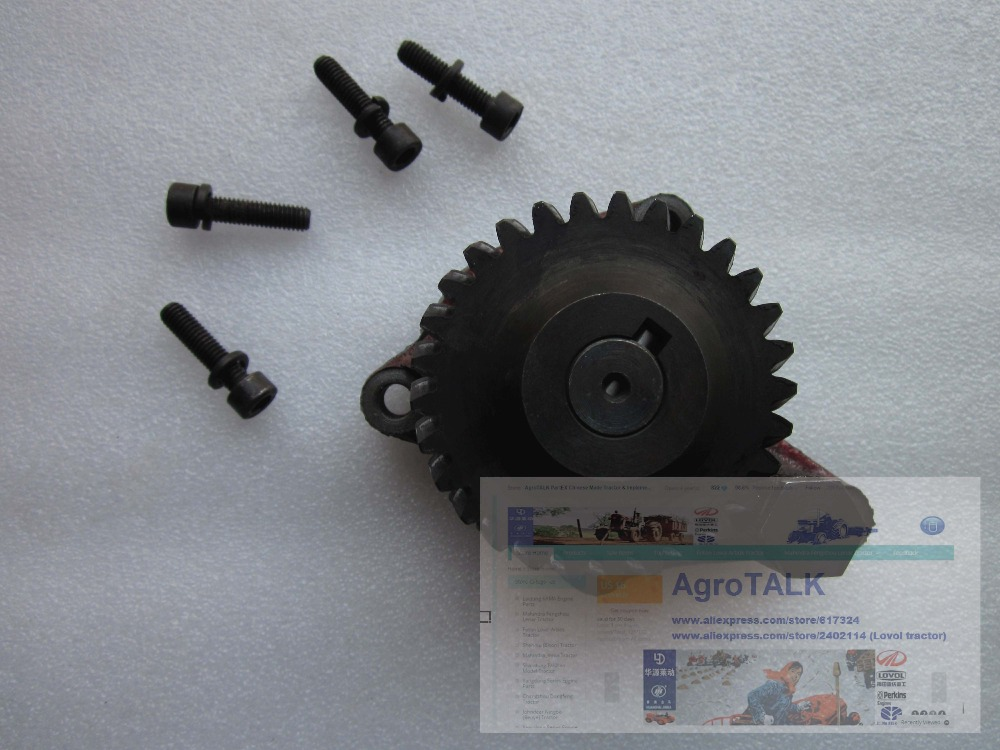 Fengshou Lenar 254 tractor parts, the oil pump assembly, part number:<br>