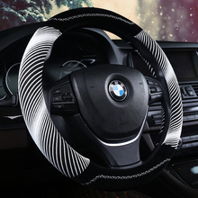 3D Helix Line Steering-wheel High Quality Velvet Steering Wheel Cover Car Styling ,