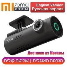 Xiaomi 70mai Car DVR English Voice Control Cam 1080HD Night Vision Dash Cam Wifi 70 mai Car Camera Auto Recorder G-sensor(China)