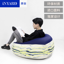 [InYard original] tofu Bean bag tatami with Carvico environmental protection elastic fabric 4 colors by Rui Feng RCA designer(China)